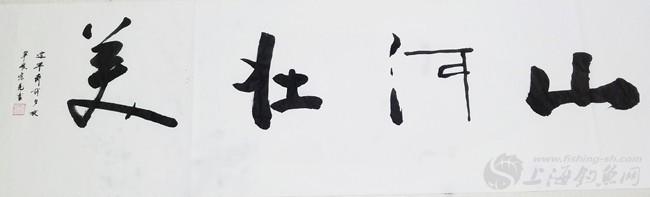 316801_副本.jpg