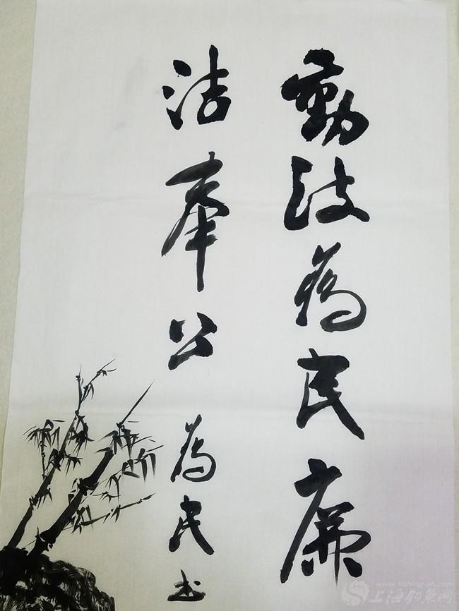 186815924_副本.jpg
