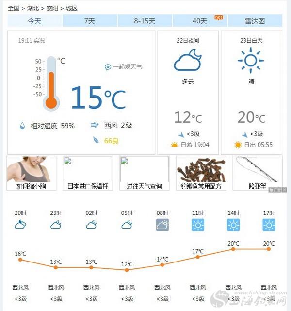 01天气.jpg