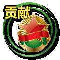 上海钓鱼网贡献奖章