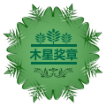 上海钓鱼网木星奖章