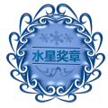 上海钓鱼网水星奖章