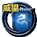 上海钓鱼网威望奖章