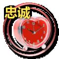 上海钓鱼网忠诚奖章